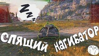 World of Tanks Приколы | ВПЕЧАТЛЯЮЩИЕ моменты из  Мира Танков #41