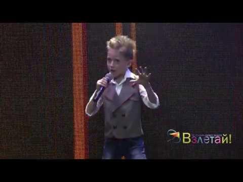 Лазарев Илья, 8 лет, г  Бор, Иду вперед