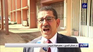 وقفة احتجاجية في اليرموك - (29-1-2019)