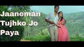 Jaaneman Tujhko Jo Paya | Mallika Sherawat, Himanshu Malik | Khwahish (HD) Songs - Asha Bhosle