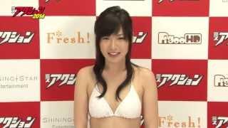 ミスアクション2014候補生 松下美保 松下美保 検索動画 14