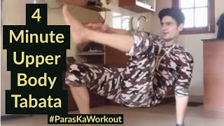 4 Minute Tabata for upper body #ParasKaWorkout