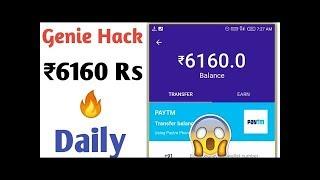 New genie app loot offer with mod apk genie app unlimited