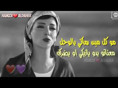 حب عشق مقاطع حزينة انستقرام حالات وأتس اب 2018 اغاني حزينه