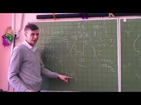 Геометрия Таинственная шифровка Касательная и радиус