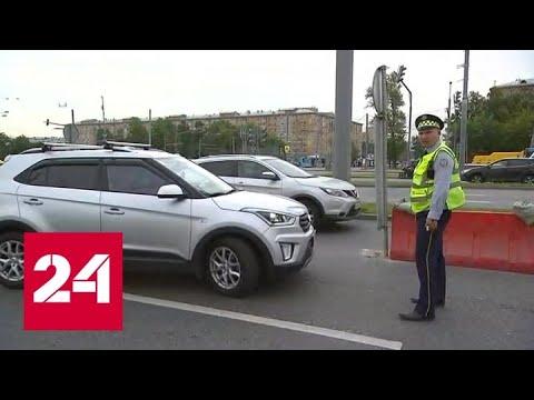 Лихачей с иностранными номерами ждут тяжелые времена - Россия 24