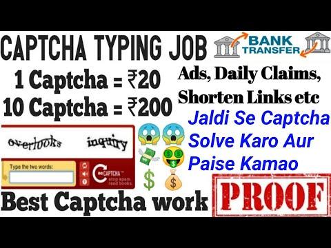 Captcha Typing Jobs 2021 | Captcha Filling Jobs | Work From Home | 😱🤑💰#makemoneyonline