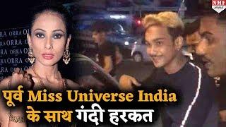 Former Miss Universe India Ushoshi  के साथ बीच…