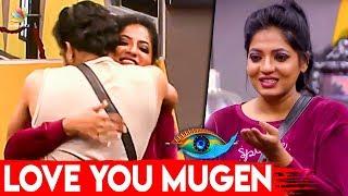 Nee Anathai Kidaiyathu | Bigg Boss 3 Tamil | Reshma, Mugen Rao