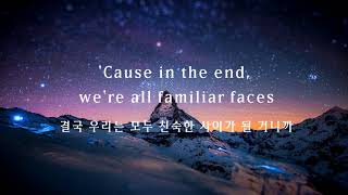 Martin Garrix (feat. Bonn) - No Sleep (한국어,가사,해석,lyrics)
