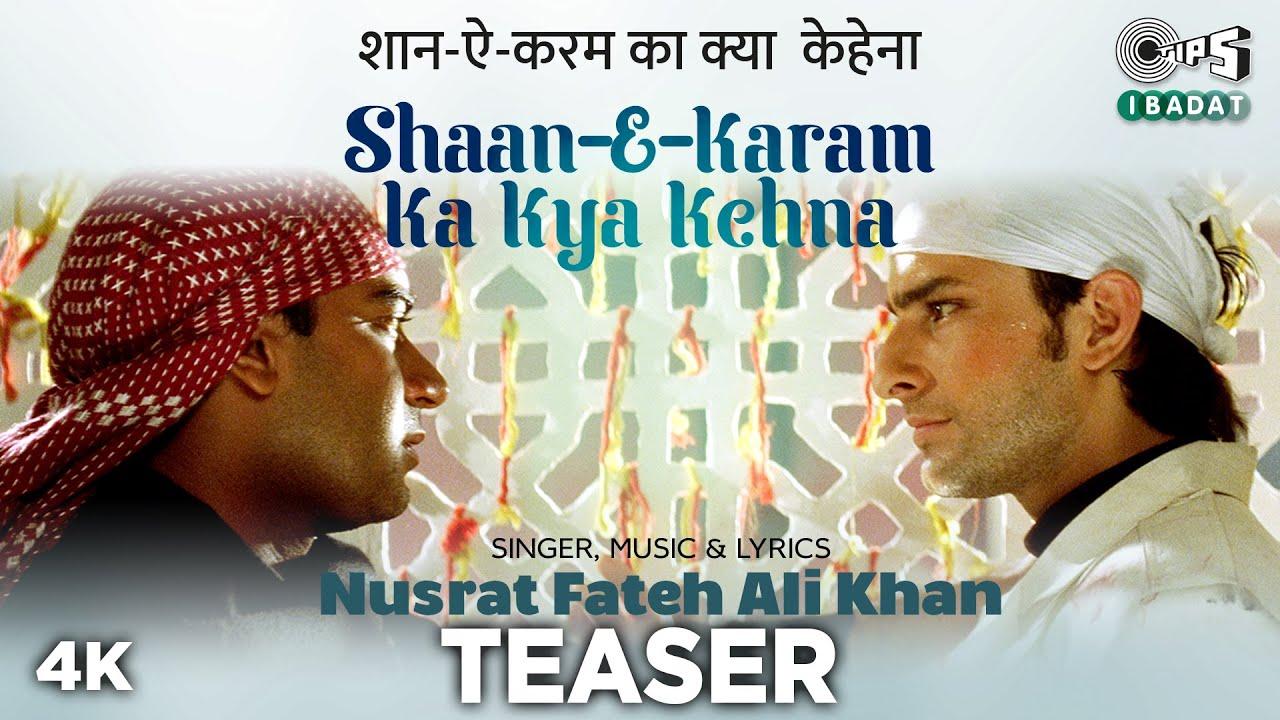 Shaan E Karam Ka Kya Kehna Teaser | اس شان کرم کا کیا کہنا | Nusrat Fateh Ali Khan|Kachche Dhaage