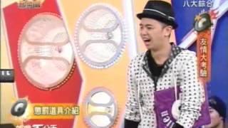 娛樂百分百 2009-11-30 pt.3-5 卓文萱&五熊 好友音樂