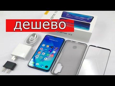 Телефоны  дешево на Алиэкспресс. Лучшие китайские смартфоны из Китая по низким ценам