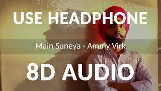 Ammy Virk: Main Suneya (8D Audio with Lyrics) Feat. Simran Hundal, Rohaan | Bhushan Kumar