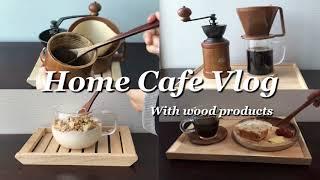 [Vlog] 홈카페 브이로그 모음, 우드 인테리어 소품…