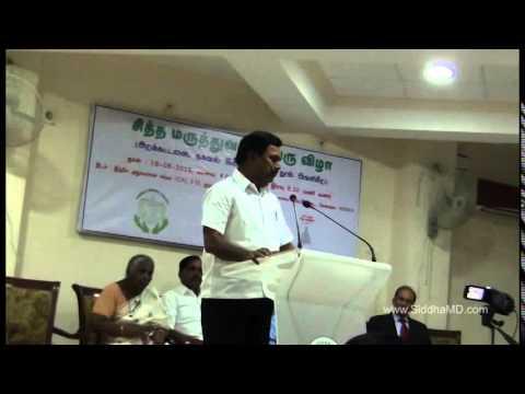 Makkal Sinthanai Peravai Stalin Gunasekaran speech in Siddha Maruthuva Mupperu Vizha