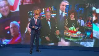 Смотреть Известные юмористы Евгений Петросян и Елена Степаненко разводятся и делят имущество онлайн