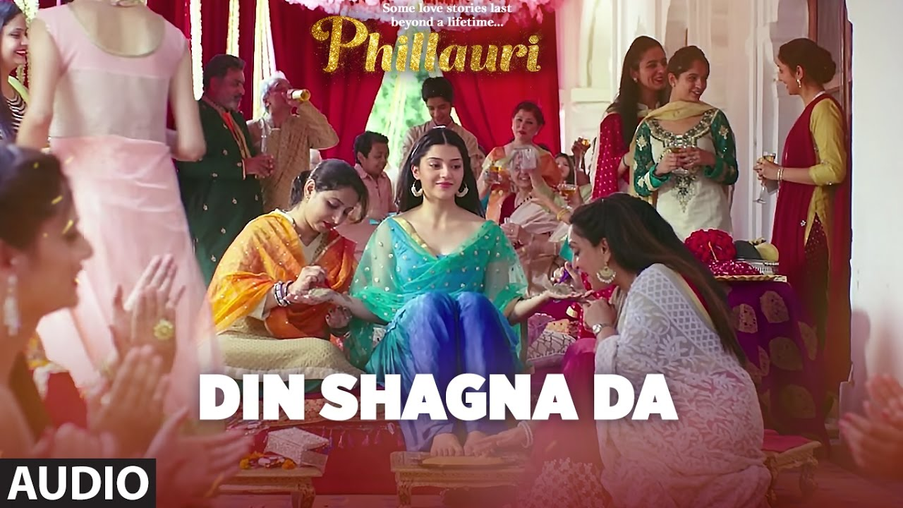 DinShagnaDaFull Audio Song | Phillauri | Anushka Sharma, Diljit Dosanjh | Jasleen Royal #1