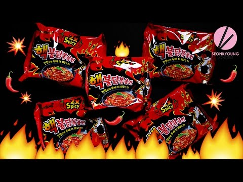 Special Ep | Nuclear Fire Spicy Noodle Challenge