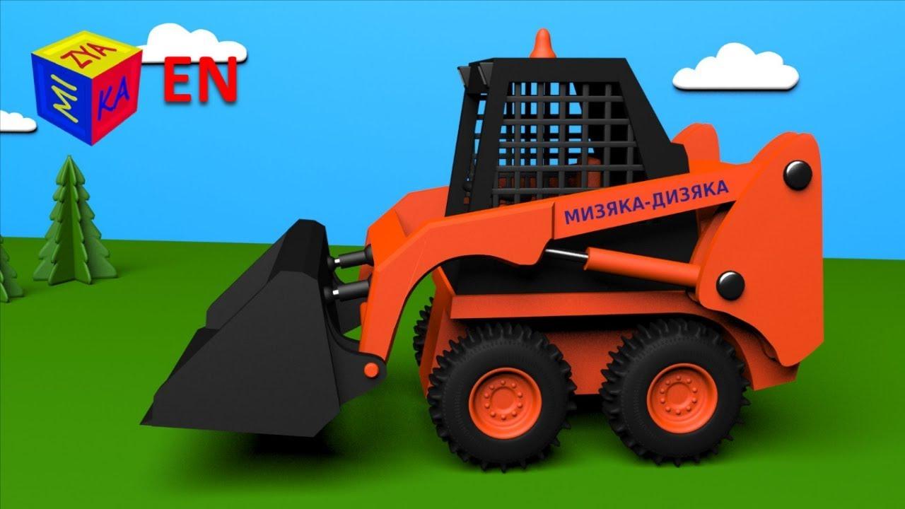 Trucks for children: Skid loader. Construction game educational cartoon