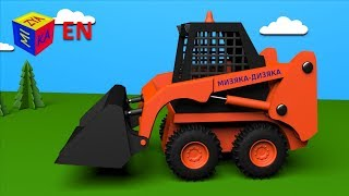 trucks for children kids toddlers construction game skid loader educational cartoon