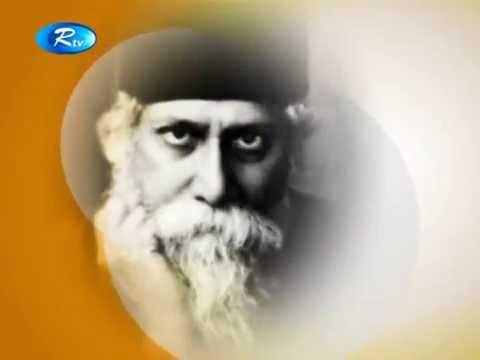 রবীন্দ্রনাথের কৃষি ও সমবায় ভাবনা   Rabindranath's thought on Agricultural & Cooperative