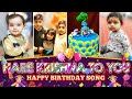 Gambar cover Hare Krishna to you birthday / celebrations song
