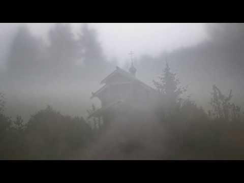 Inner Dawn Foundation - Призраки над океаном тумана / Ghosts Over the Ocean of Fog