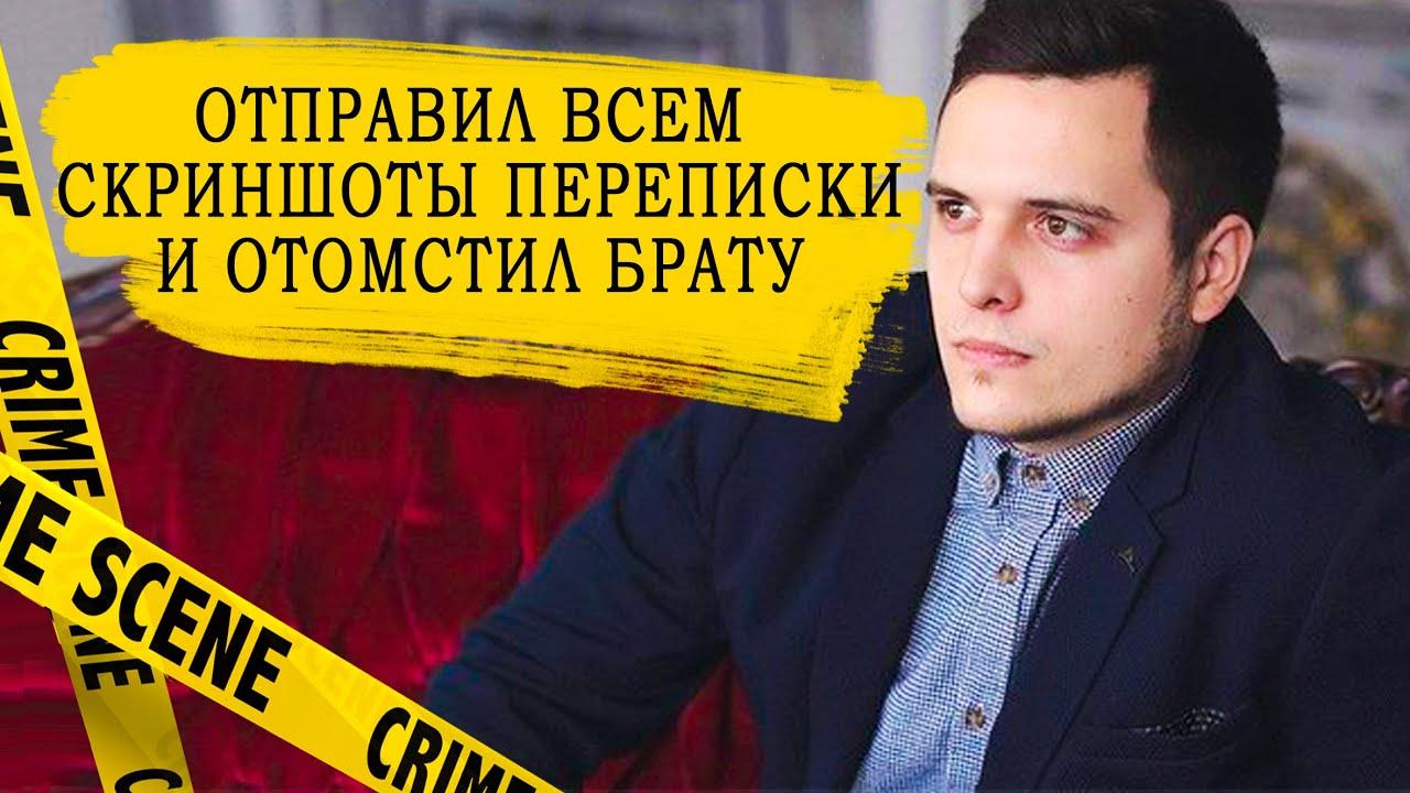 Парень указал ВК где искать его тело, и выложил в открытый доступ скриншоты переписки. Артём Квасов.