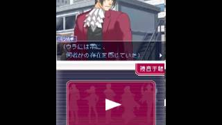 Let's Translate Ace Attorney Investigations 2: Episode 5 Part 4.4