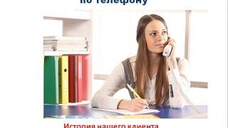 Как нужно говорить  с коллектором по телефону(, 2016-06-19T01:54:58.000Z)