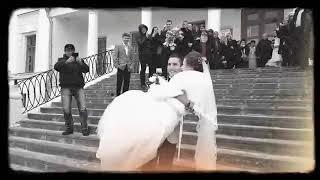 Исторический момент,  начало семейной жизни и конец работы Загса в Дубровицах. Свадьба. Загс.
