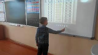 урок 1 класс Денисовой Л И