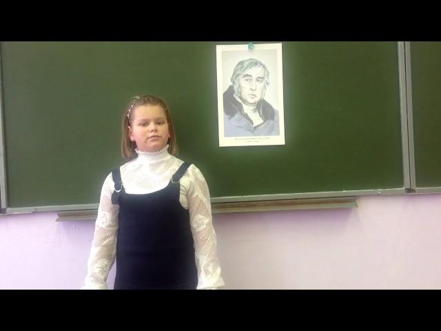 Изображение предпросмотра прочтения – ОлесяЕлисеева читает произведение «Свинья под дубом» И.А.Крылова