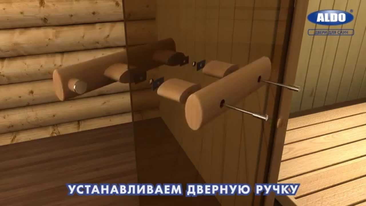 Установка двери в сауну - YouTube
