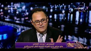 مقتطفات حوار المهندس / مدحت القاضي مع الاعلامي أسامة كمال علي قناة دي ام سي