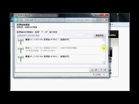 TOTOLINK_使用PPPoE或中華電信ADSL上網,該如何設定分享器?