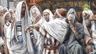 Читаем Евангелие вместе с Церковью 7 марта 2020. Евангелие от Марка. Глава II, 23 - III, 5.