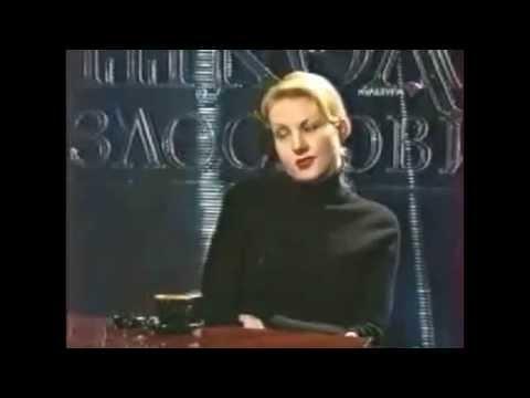 Рената Литвинова о красоте (13.11.2002)