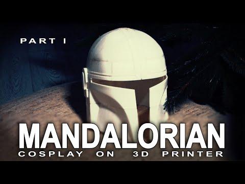 Как сделать шлем Мандалорца