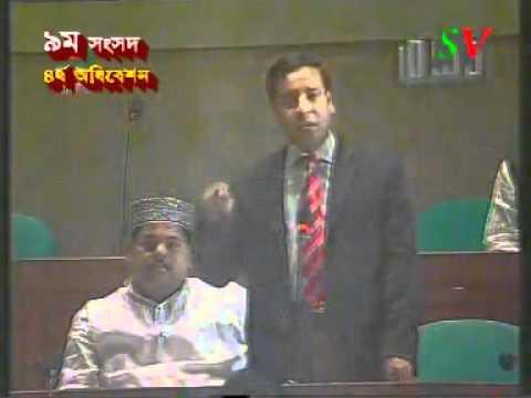 bangladesh jamaat e islami 1