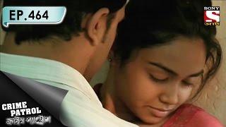 Crime Patrol - ক্রাইম প্যাট্রোল (Bengali) - Ep 464 - Innocent Victim