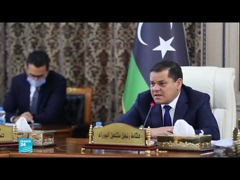 عراقيل تواجه حكومة الوحدة الوطنية في ليبيا  - نشر قبل 2 ساعة