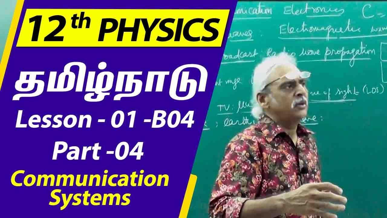 12 Physics   Communication Systems -  Part - 04   TN Syllabus ( L10_B04)