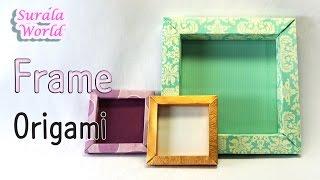 Origami - Frame (3D, DIY)