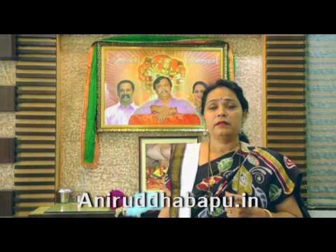 Aniruddha Bapu : Narration of personal experience by Smita Tongaokar - (मराठी)