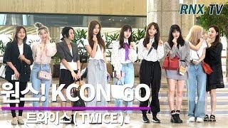 트와이스(TWICE), 원스야 K-CON  GO - RNX TV
