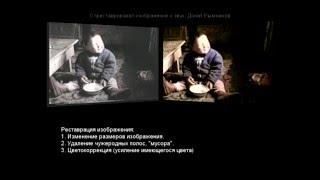 Реставрация к\ф Счастье - (реж. С. Дворцевой)