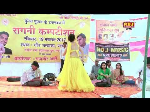 Ragini superhit dance
