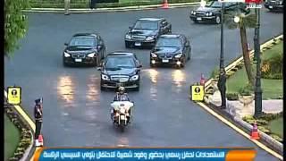 لحظة تحرك موكب الرئيس / عبد الفتاح السيسي متجها الى قصر القبة لأستعدادات لحفل تولية الرئاسة
